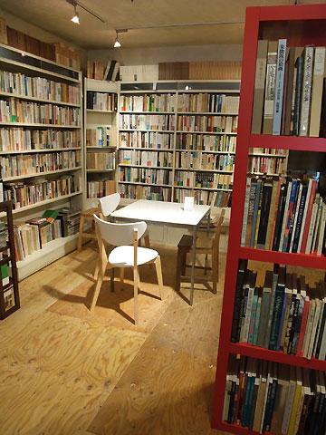 本の家(伊那市)