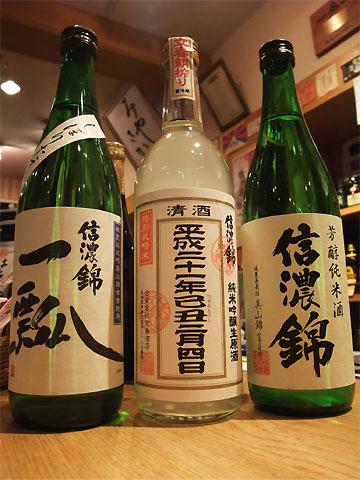 酒文化 いたや(井田屋酒店)(伊那市)
