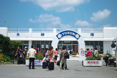 与論島旅行(2009GW)