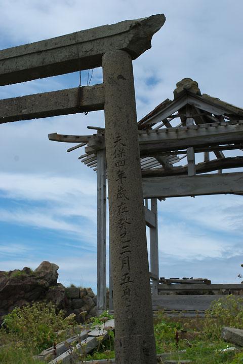 佐渡旅行(2009夏)