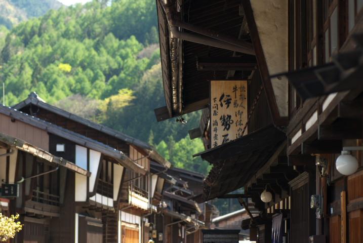 木曽の奈良井宿(塩尻市)