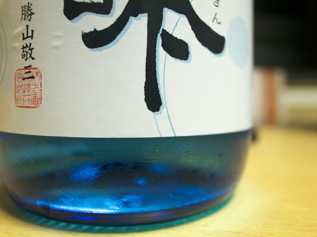 渓流 夏吟(なつぎん)(遠藤酒造場)