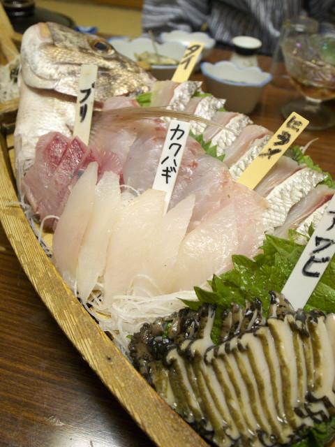 旅荘 みなと(みなと荘)(新潟県佐渡市)の料理の写真とか