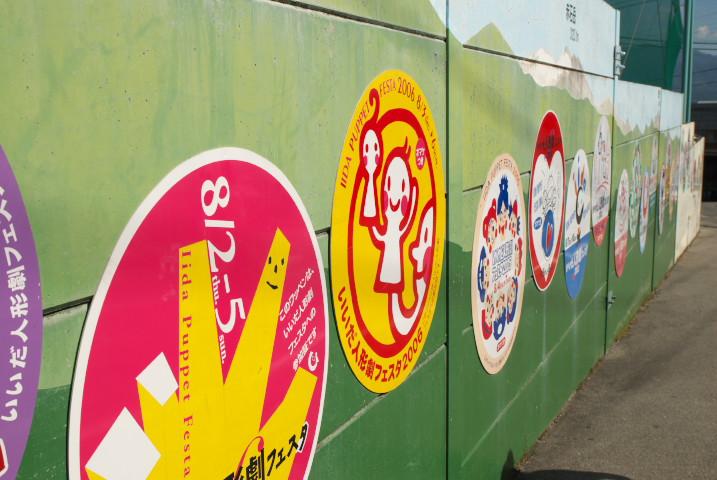 今宮郊戸八幡宮秋季祭典だったりとか(飯田市) - 2010/9/11(土)