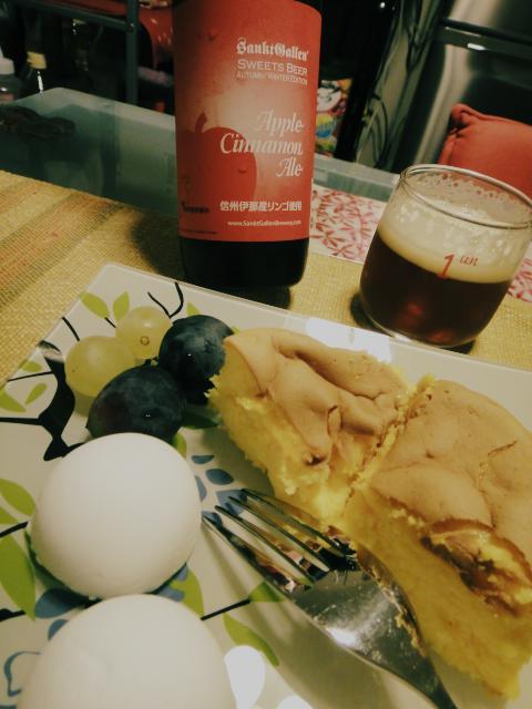 Apple Cinnamon Ale(サンクトガーレン)