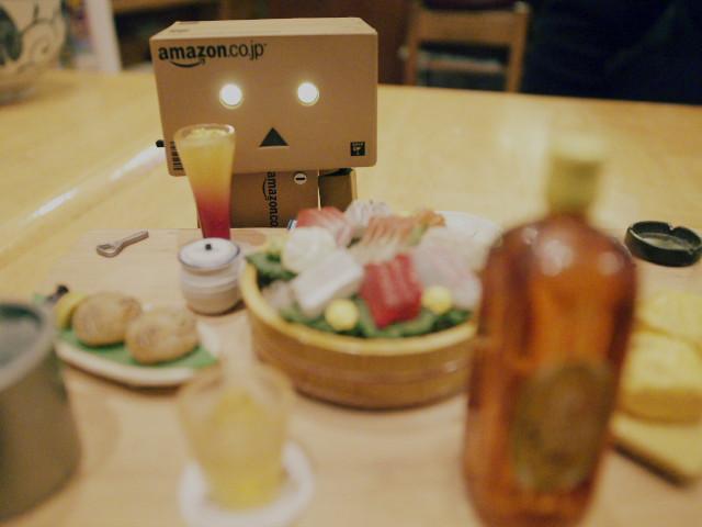 リボルテック ダンボー・ミニ Amazon.co.jp ボックスバージョン(海洋堂)