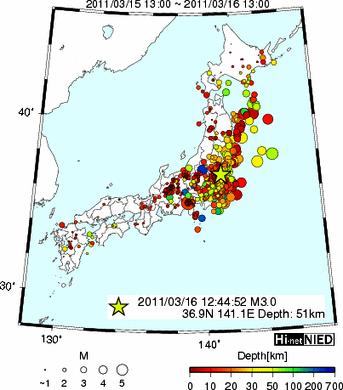 [地震] 2011/3/15/13:00-3/16/13:00