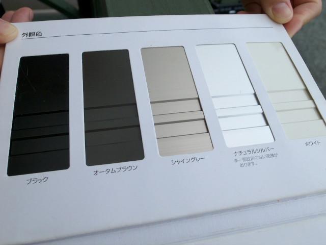 [サッシの外観色] ホワイトに決定