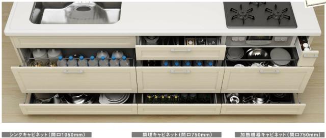 [キッチン] ウッドワンのオールスライドタイプの収納力