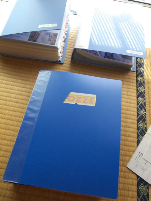 [あっとホーム28] 施工例集を返却 - 2011/9/26 08:30(月)