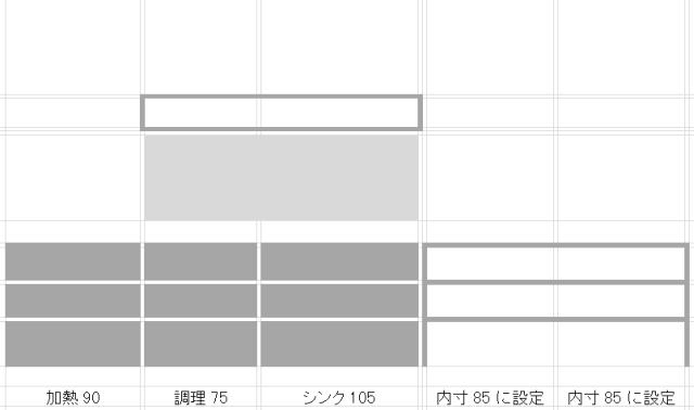 [イメージ] キッチン+造作のカウンター+造作の棚 - 2011/9/29(木)