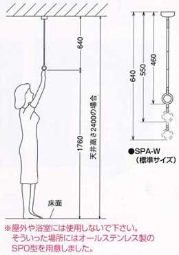 物干竿受け、検討中 - 2011/10/13(木)