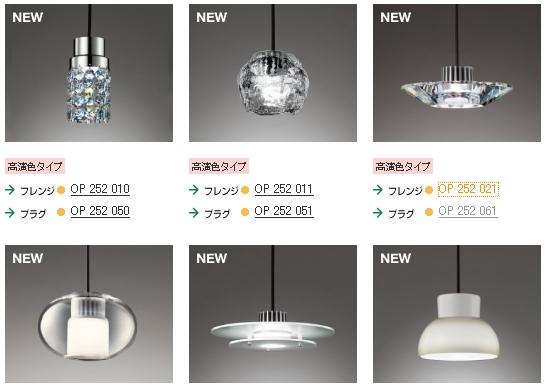 照明の検討中(つか検討開始) - 2011/10/21(金)