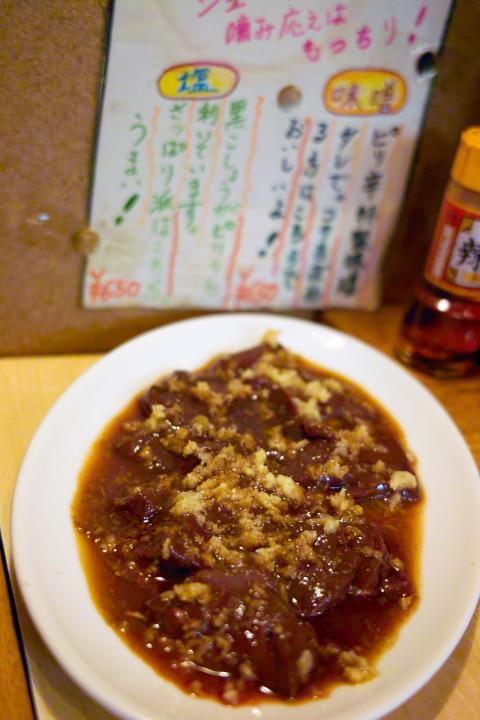 中国風居酒屋 天壇(てんだん)(伊那市)の料理の写真とか
