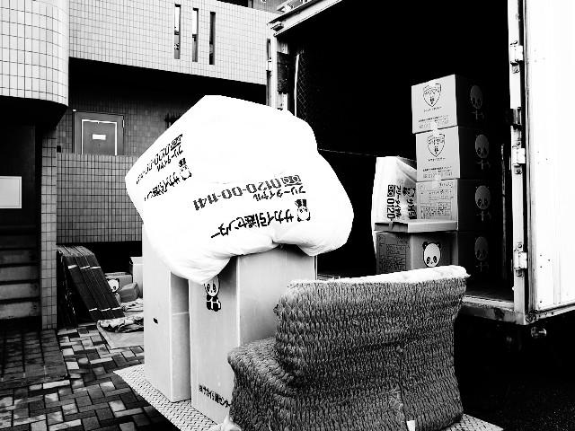 引っ越し(サカイ引越センター) - 2012/3/6(火)