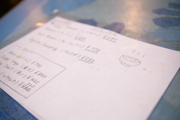 米龍(よねりゅう)(下高井郡山ノ内町)の料理の写真とか