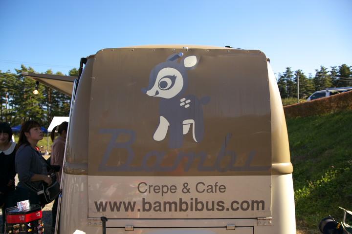 ワーゲンバスのクレープ屋さん バンビクレープ(移動販売)の料理の写真とか