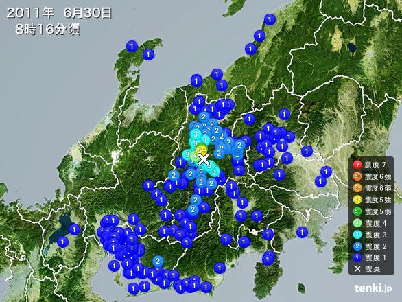 地震情報 2011年6月30日 8時16分頃発生 最大震度:5強 震源地:長野県中部 - 日本気象協会 tenki.jp
