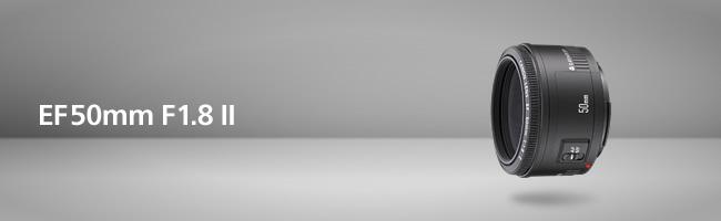 [レンズ] キヤノン EF50mm F1.8 II