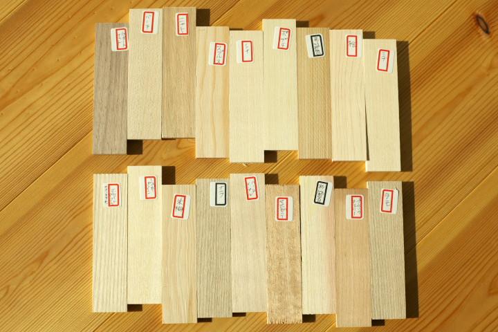 マルトクショップの木材サンプル