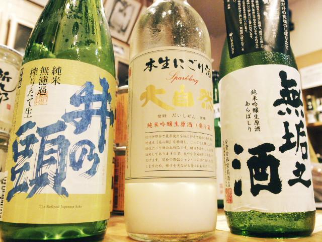 信濃錦 純米吟醸 スパークリング 大自然など