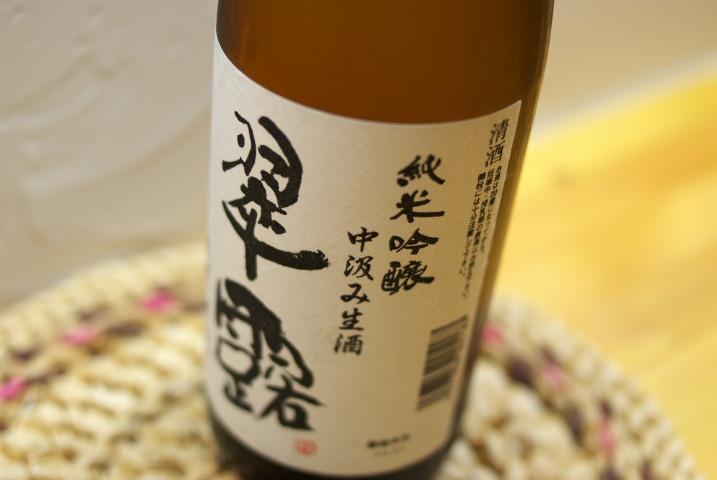 [日本酒] 翠露 純米吟醸 中汲み生酒(舞姫酒造)
