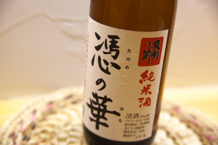 [日本酒] 夜明け前 純米酒 憑の華(たのめのはな)(小野酒造店)