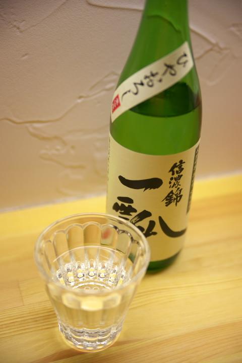 [日本酒] 信濃錦 一瓢 ひやおろし(宮島酒店)