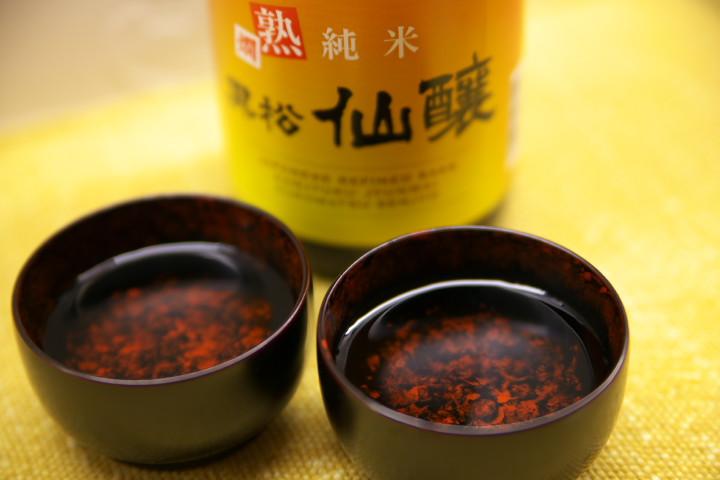 黒松仙醸 燗熟純米(仙醸)