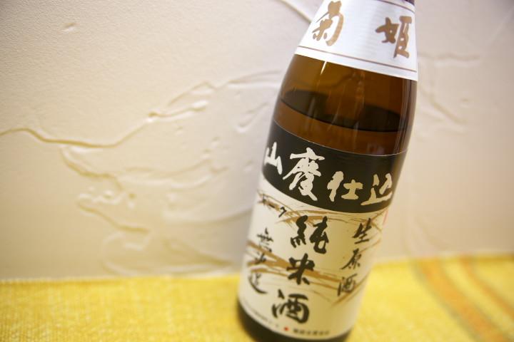 [日本酒] 菊姫 山廃仕込 生原酒 純米酒 K-7 無濾過(菊姫)