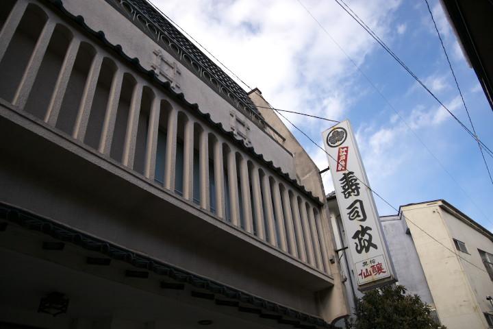 まほら伊那町(長野県伊那市)