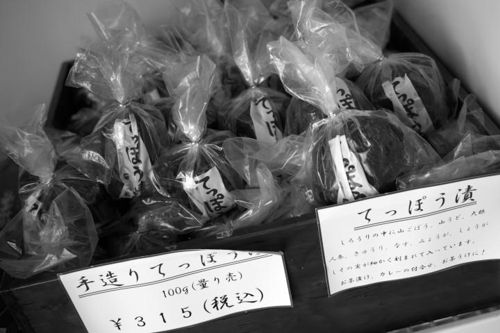 北原醸造店(伊那市)の料理の写真とか