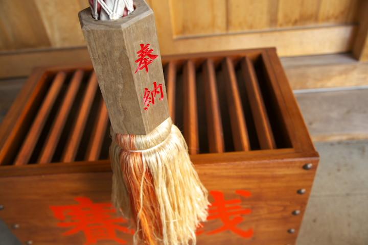 子安神社で観桜(伊那市)