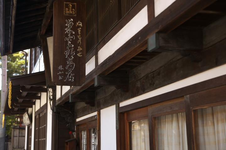 木曽平沢 漆の里(塩尻市) - 2013/5/12(日)