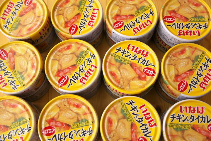 チキンとタイカレー缶(いなば)
