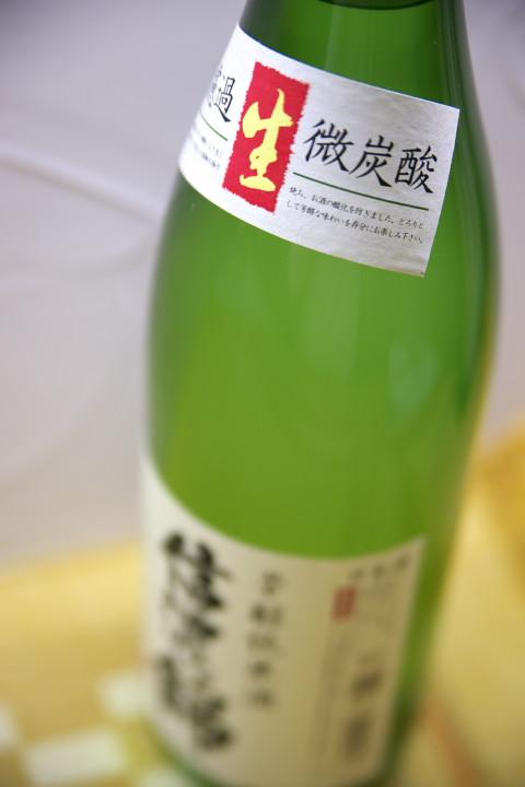 伊那谷の新酒三種(いたや酒店) - 2013/1/9(水)
