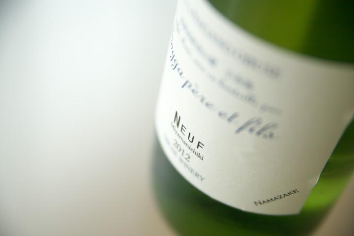 [日本酒] ソガペール エ フィス ヌフ ミヤマニシキ 2012年収穫(小布施酒造)