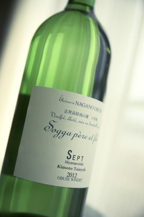 [日本酒] ソガペール エ フィス セットゥ ミヤマニシキ 2012年収穫(小布施酒造)