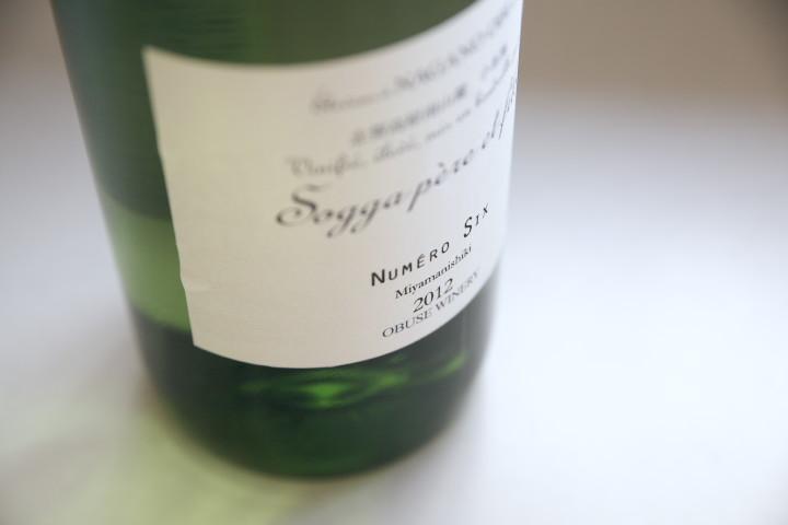 [日本酒] ソガペール エ フィス ヌメロ シス ミヤマニシキ 2012年収穫(小布施酒造)