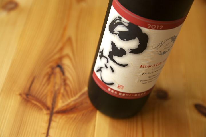 のとわいん 2012年産マスカットベリーA(赤)(能登ワイン)