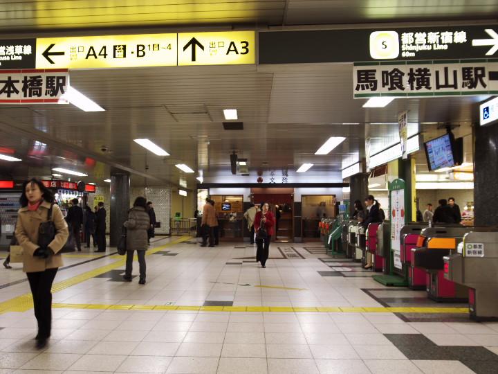 文殊 馬喰横山店(東京都中央区)の料理の写真とか