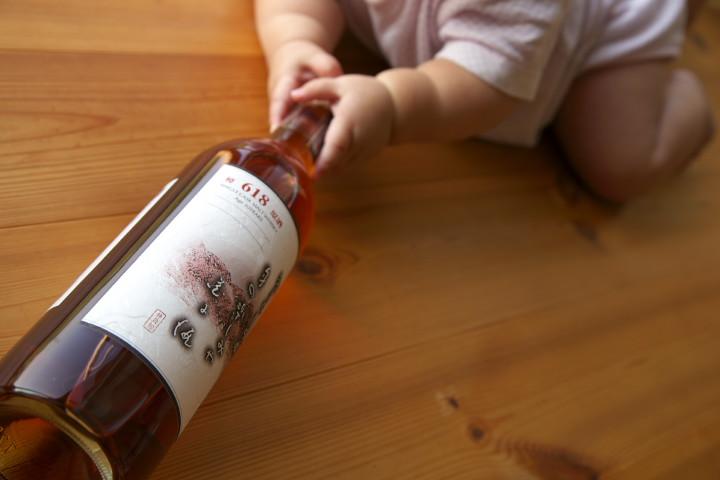 [ウイスキー] マルス シングルカスクウィスキー 樽618 20年(本坊酒造)