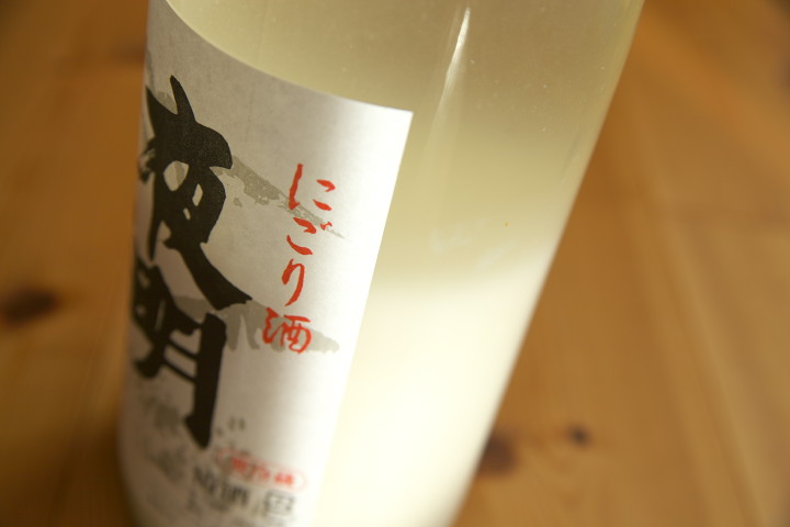 [日本酒] にごり酒 夜明け前 なまざけ(小野酒造店)