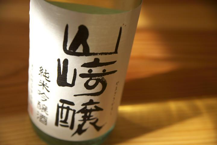 [日本酒] 山崎醸 純米吟醸酒 夏吟醸(山崎合資)