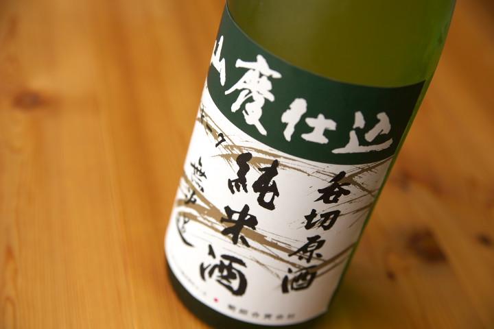 [ウイスキー] THE REVIVAL 2011 シングルモルト駒ヶ岳(本坊酒造)