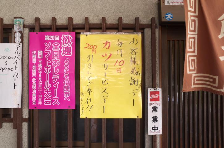 中華料理 田村(田村食堂)(伊那市)の料理の写真とか