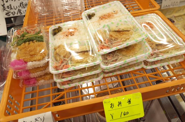 まりんべんとう 村の駅(南箕輪村)の料理の写真とか