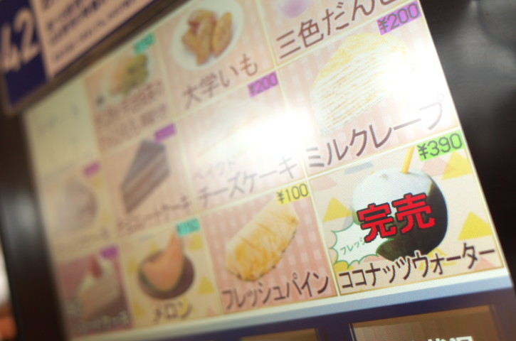 はま寿司 箕輪店(箕輪町)の料理の写真とか