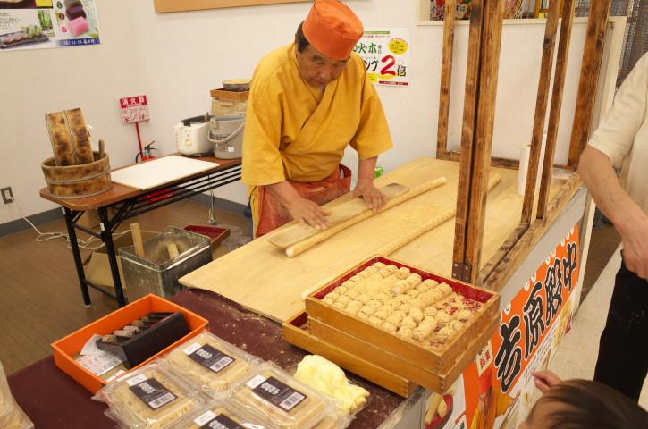 あさ川(阿さ川製菓株式会社)(茨城県水戸市)の料理の写真とか