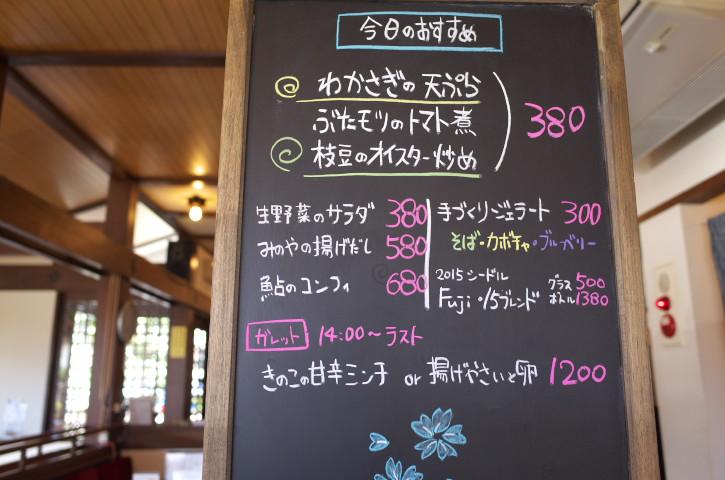 みのやさくら亭(伊那市)の料理の写真とか